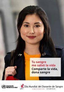 Cartel de la campaña 2016